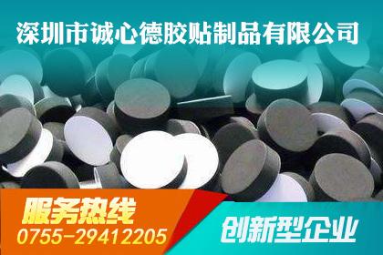 东莞胶带厂家供应