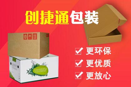 上海服装纸袋印刷
