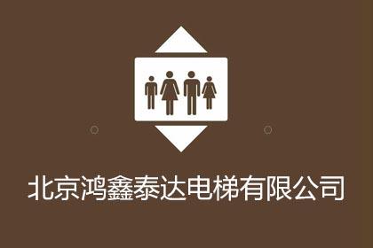北京土工布厂家