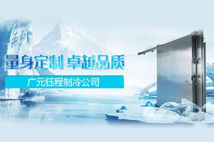 北京建筑设备维护