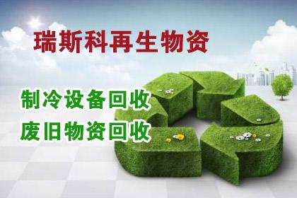 台湾AIRTAC销售