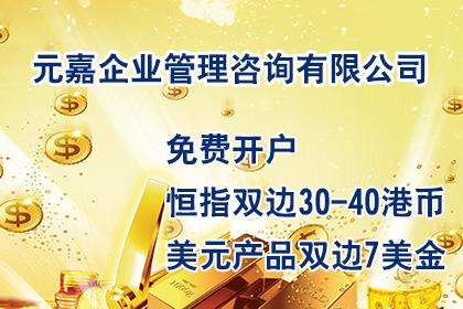 郑州白银收购