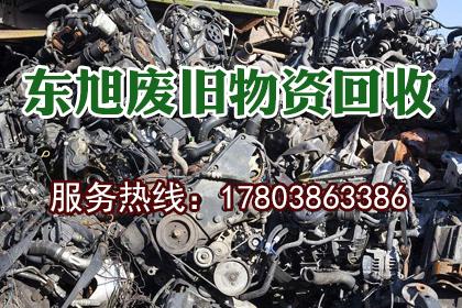 郑州回收礼品