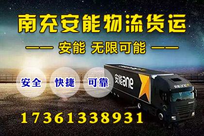 昆明到北京货运