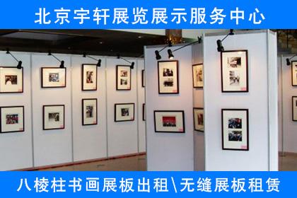 北京专业镭射雕刻
