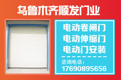 潍坊相片墙公司