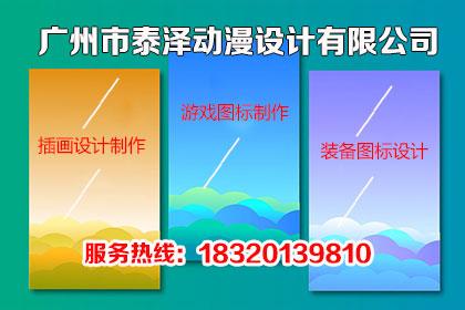 广州影视广告片