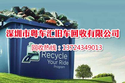 深圳理发椅美容床回收