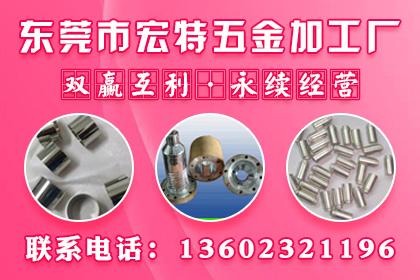 深圳进口燃气设备公司