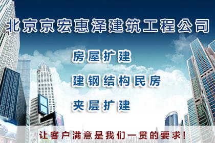 北京土工膜厂家