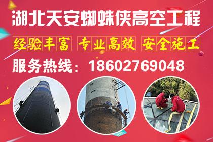 北京楼宇布线设计