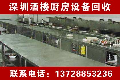深圳电子元器件回收