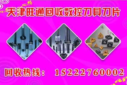 天津废电缆回收