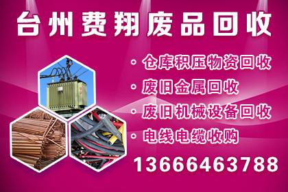 长期回收废铂催化剂废钯催化剂钯
