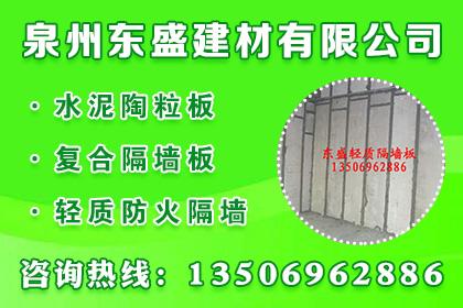 宜昌防水工程
