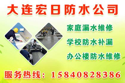 九江水泵维修