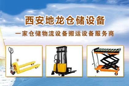 郑州制砂机供应