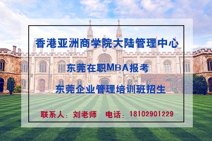 杭州职业数字建造学院