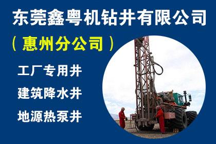 天津打井工程施工