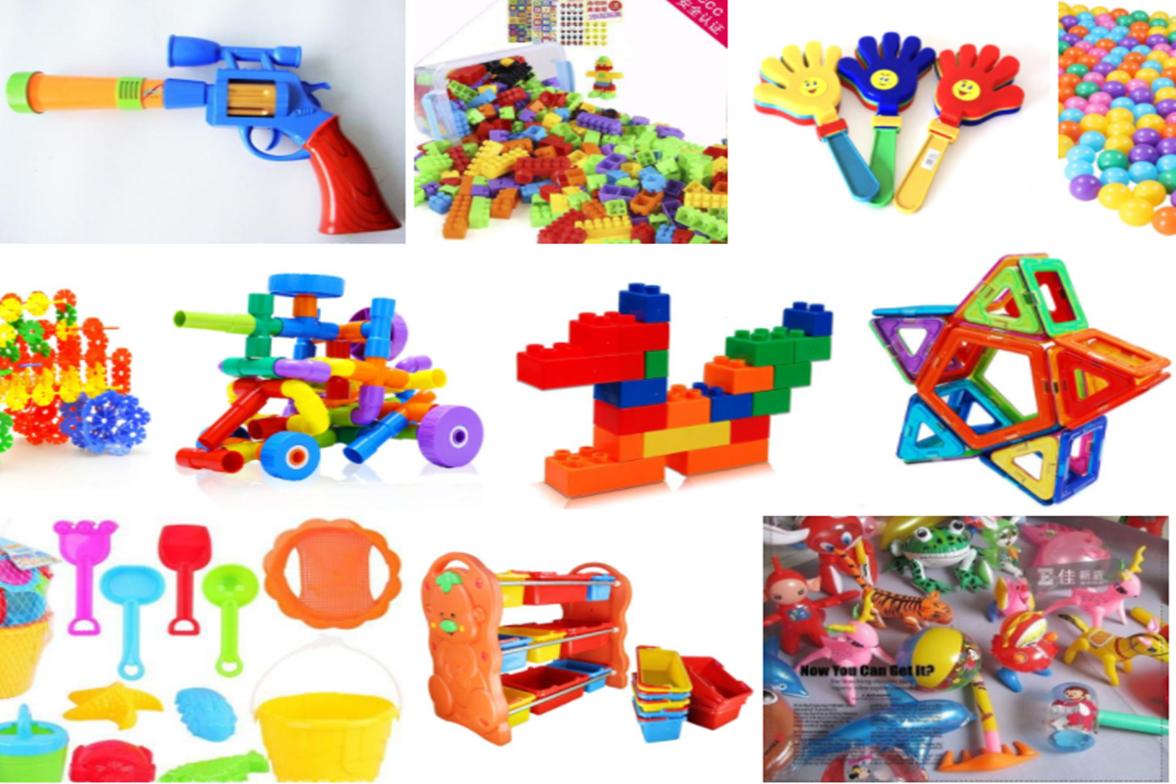 塑料玩具_副本.png
