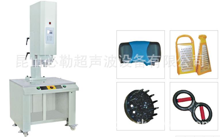 落地式焊接机.png