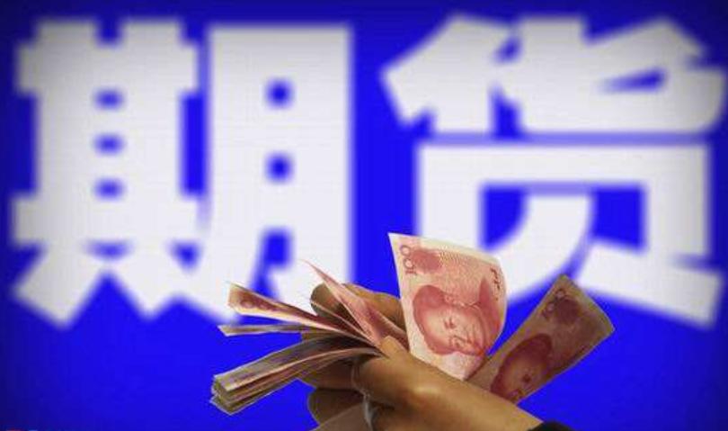 杭州正规期货公司