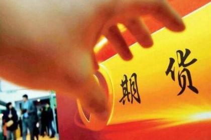 杭州强的期货公司