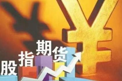 杭州期货公司