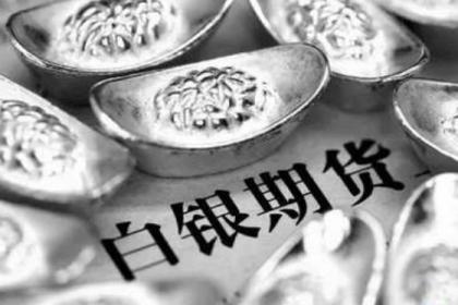 杭州期货开户要求
