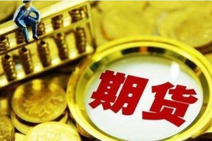 杭州期货公司哪家好