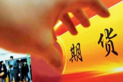 杭州期货开户办理流
