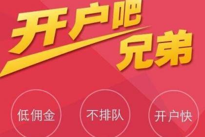 杭州有哪些期货公司