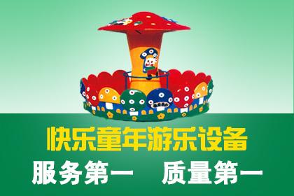 云南儿童游乐设备