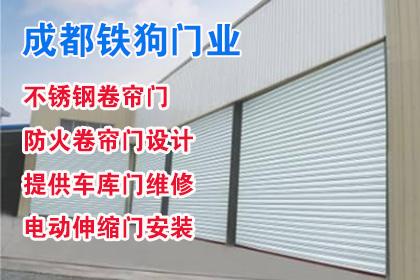 台风抗风卷门安装