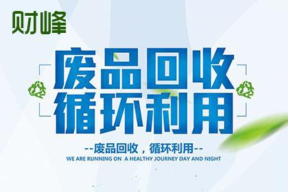 郑州回收烟酒