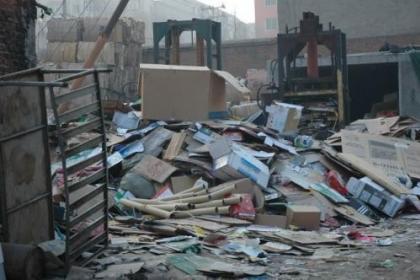 西安物资回收公司