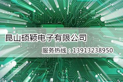 深圳倒车语音芯片批