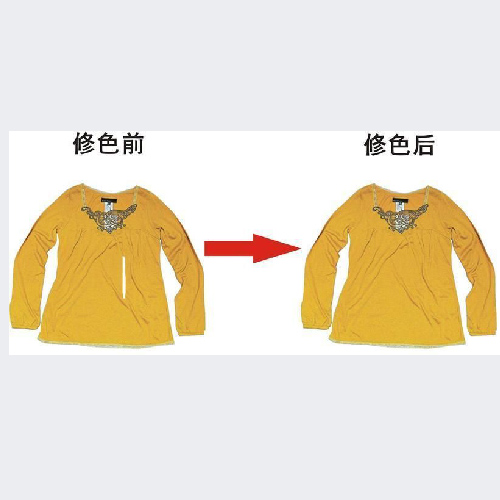 东莞服装修色