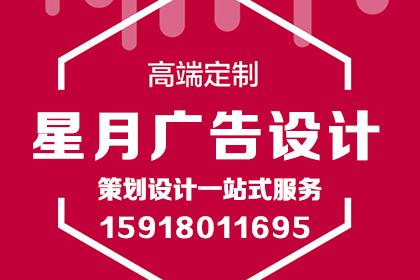 昆明广告太阳伞销售