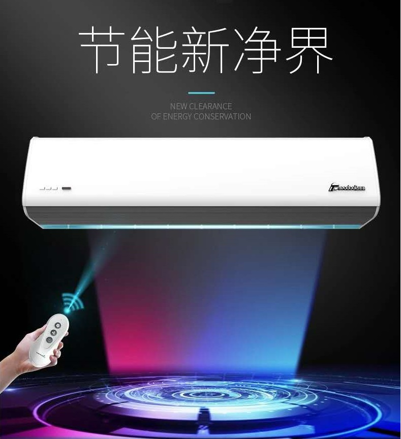 S7遥控风幕机.jpg