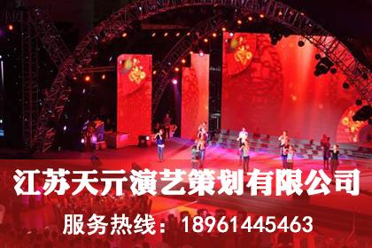 北京舞龙舞狮
