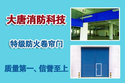 郑州塑胶地板销售