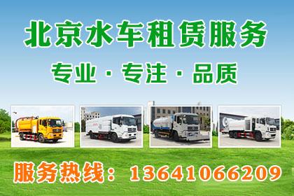 襄阳租车公司
