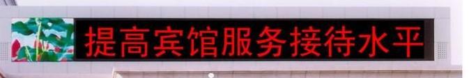陕西发光字制作
