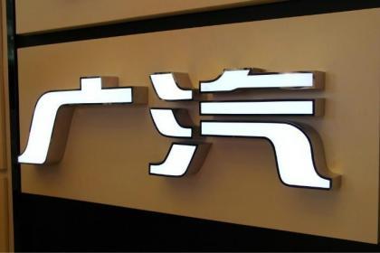 西安发光字制作安装