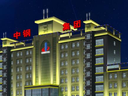 西安楼体亮化设计施工
