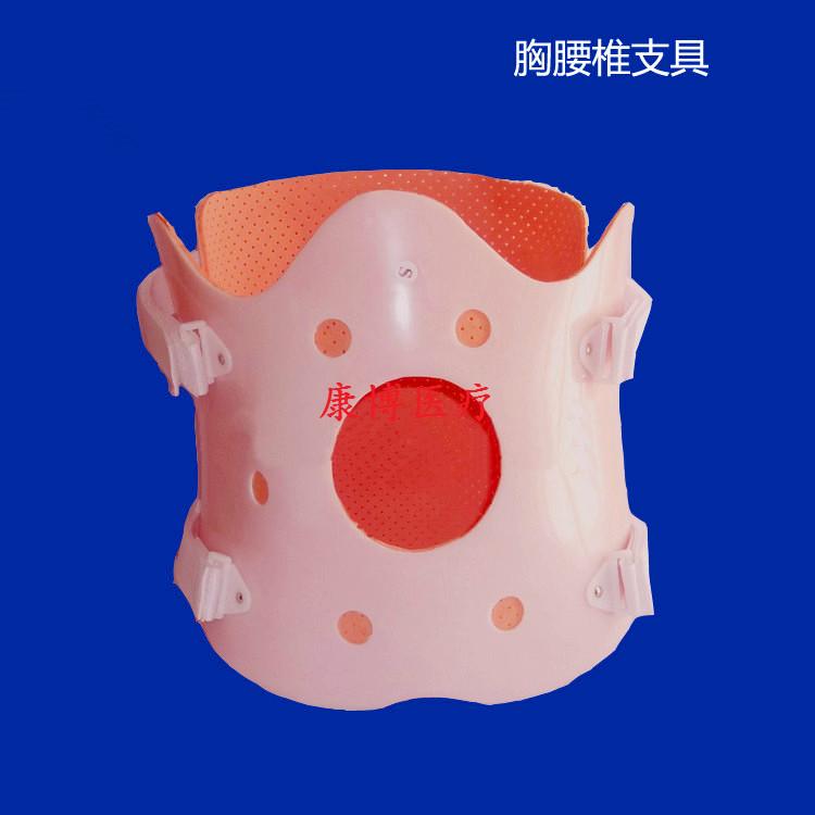 胸腰椎支具3_副本.jpg