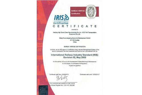 重庆CRCC认证