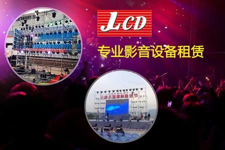 温州LED屏幕出租
