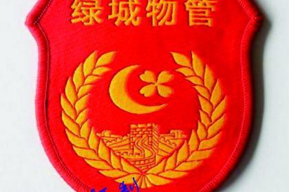 贵阳校服标志设计制作
